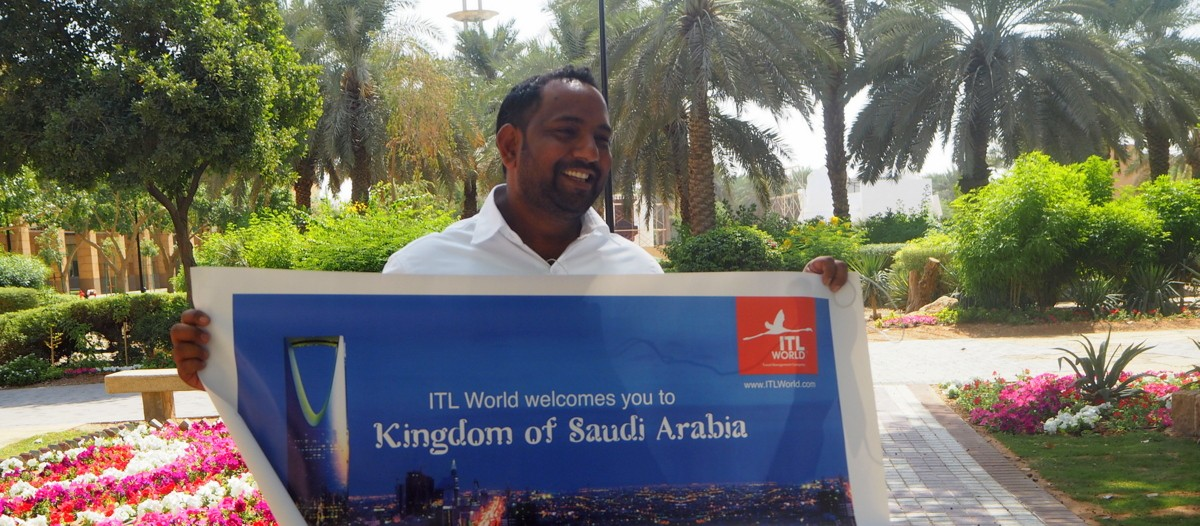 Riad feature