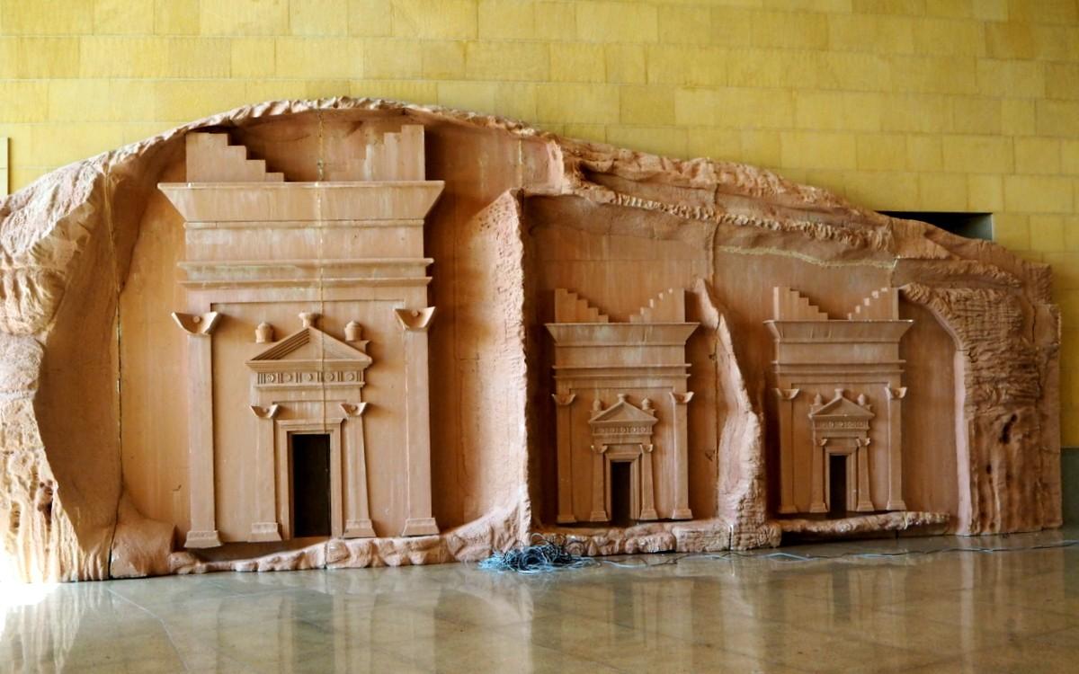 Riadin kansallismuseo