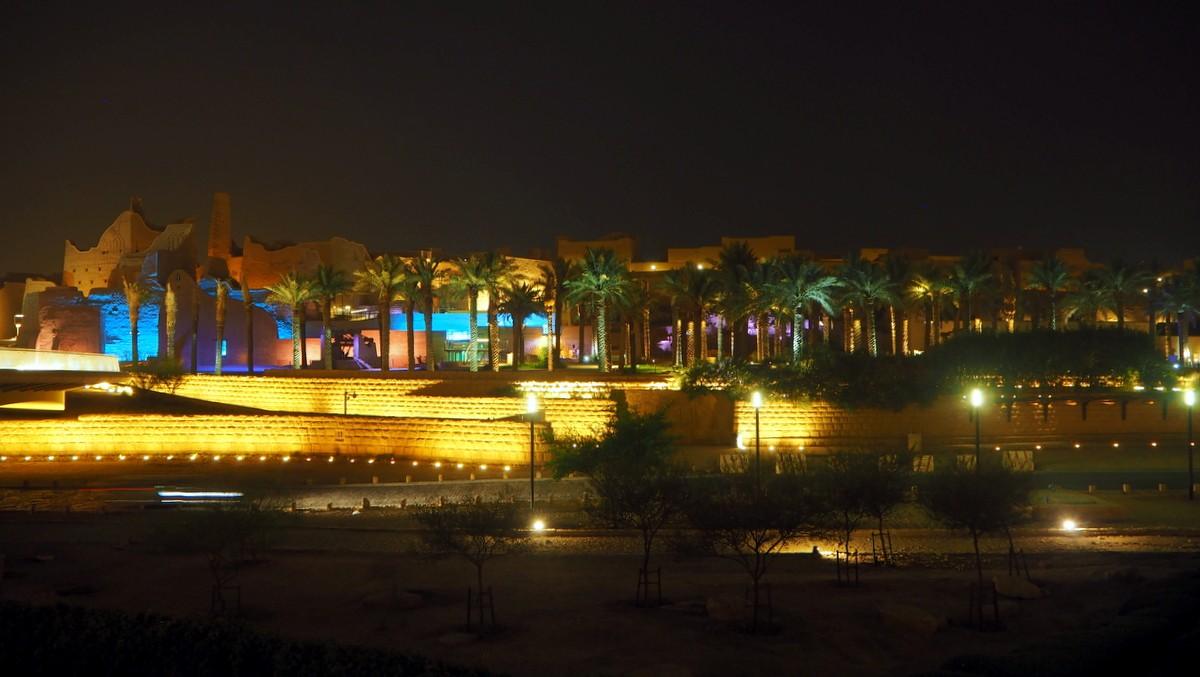 Diriyah Unesco World Heritage Riad