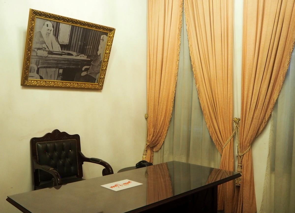 Taif Shubra Palace