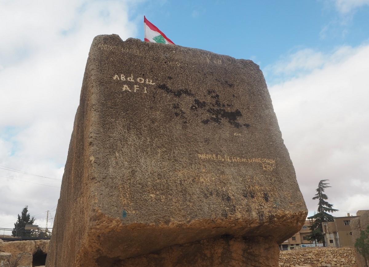 Maailman suurin monoliitti Libanon