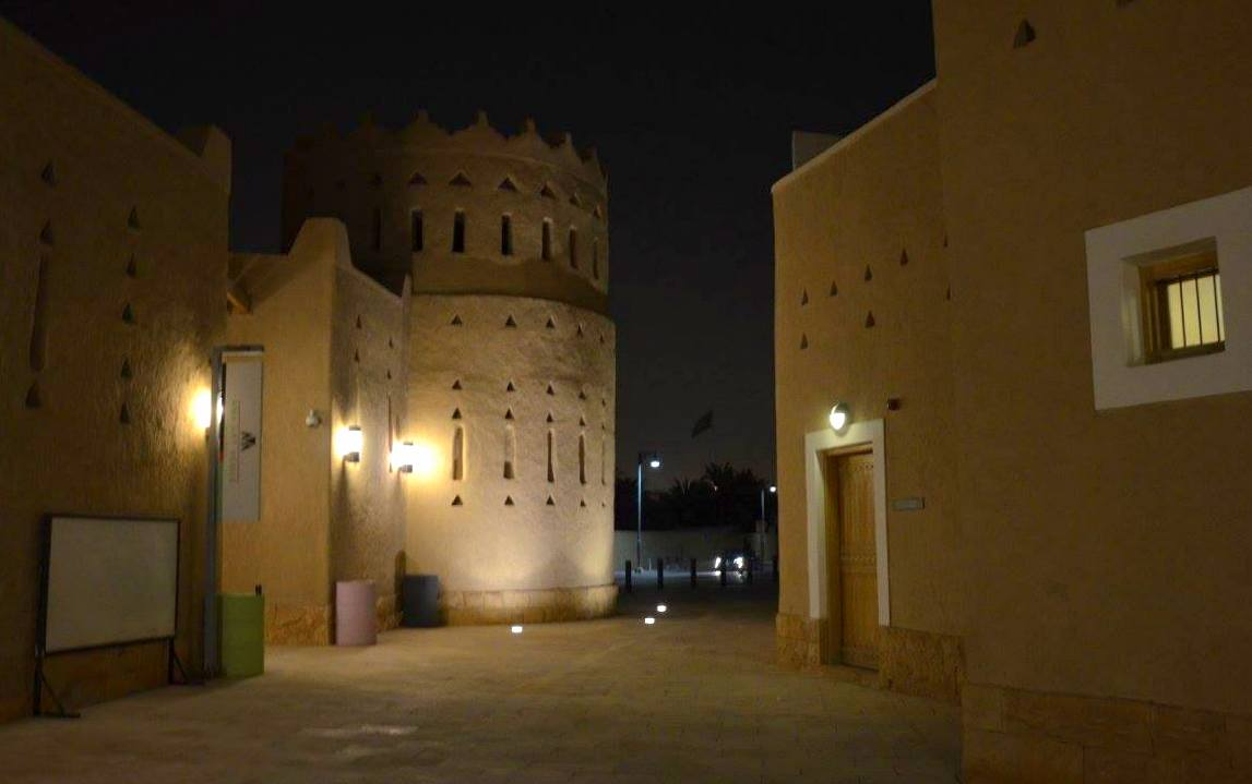 Diriyah Unesco World Heritage Riad