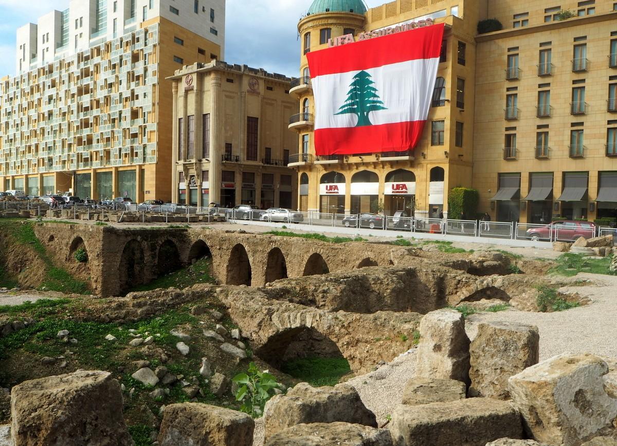 Beirut Libanon Green Line