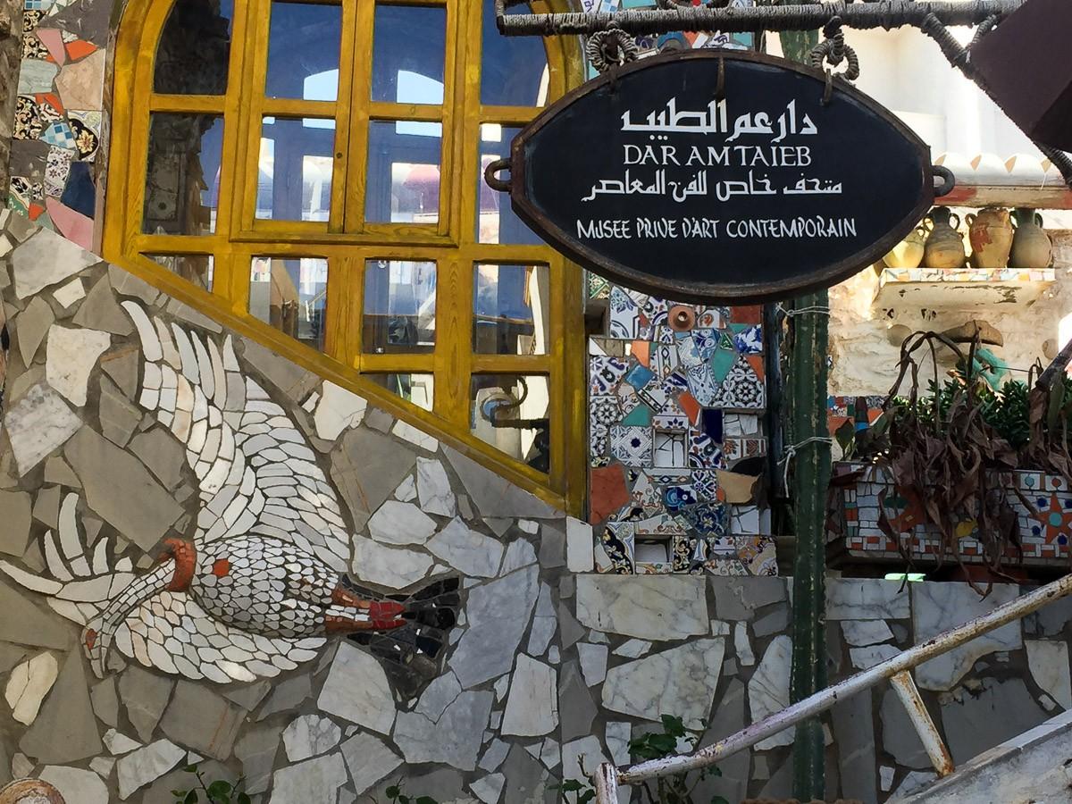 Dar Am Taieb Sousse