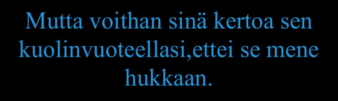 Sommarboken tekstitys