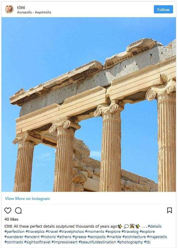 Insta Ateena Uusia maita ja Euroopan kaupunkeja