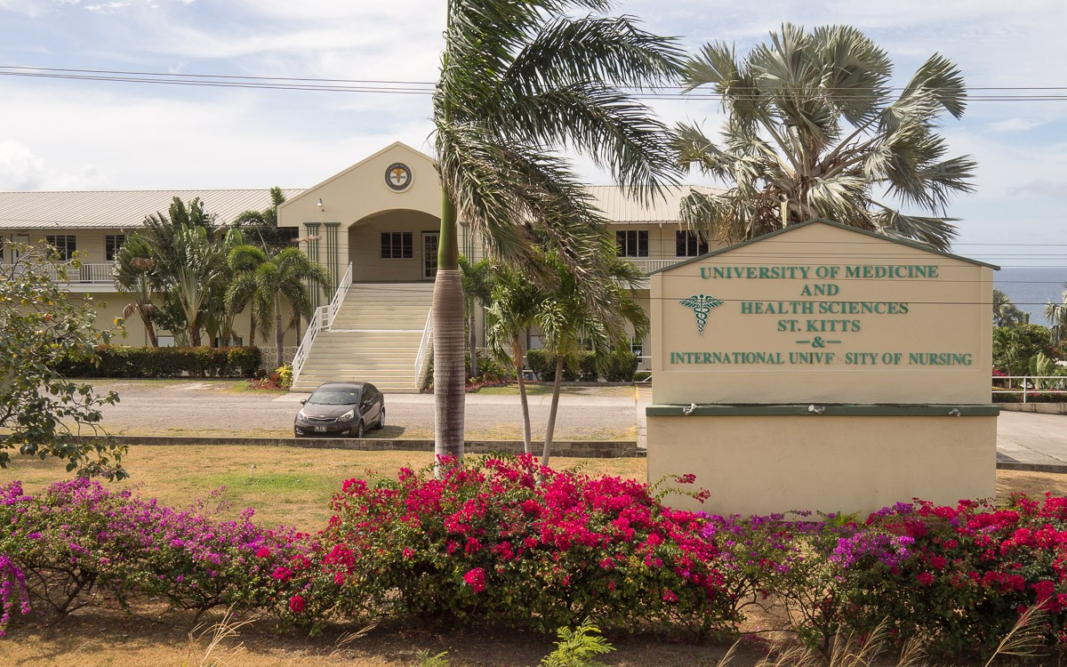 Saint Kitts ja Nevis yliopistot