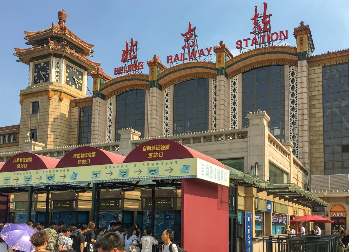 Beijing rautatieasema