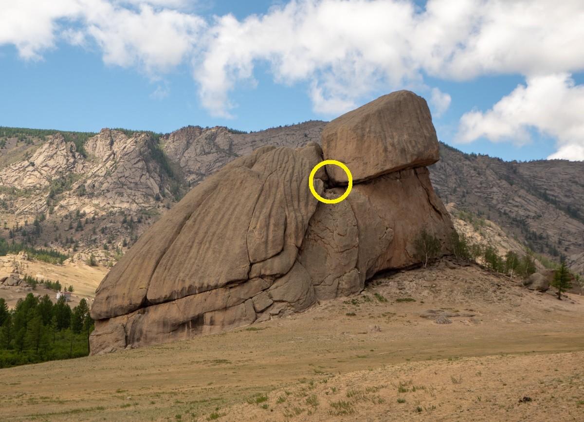 Terelj Mongolia Turtle Rock