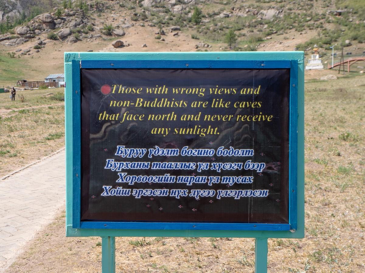 Terelj Mongolia Araypala