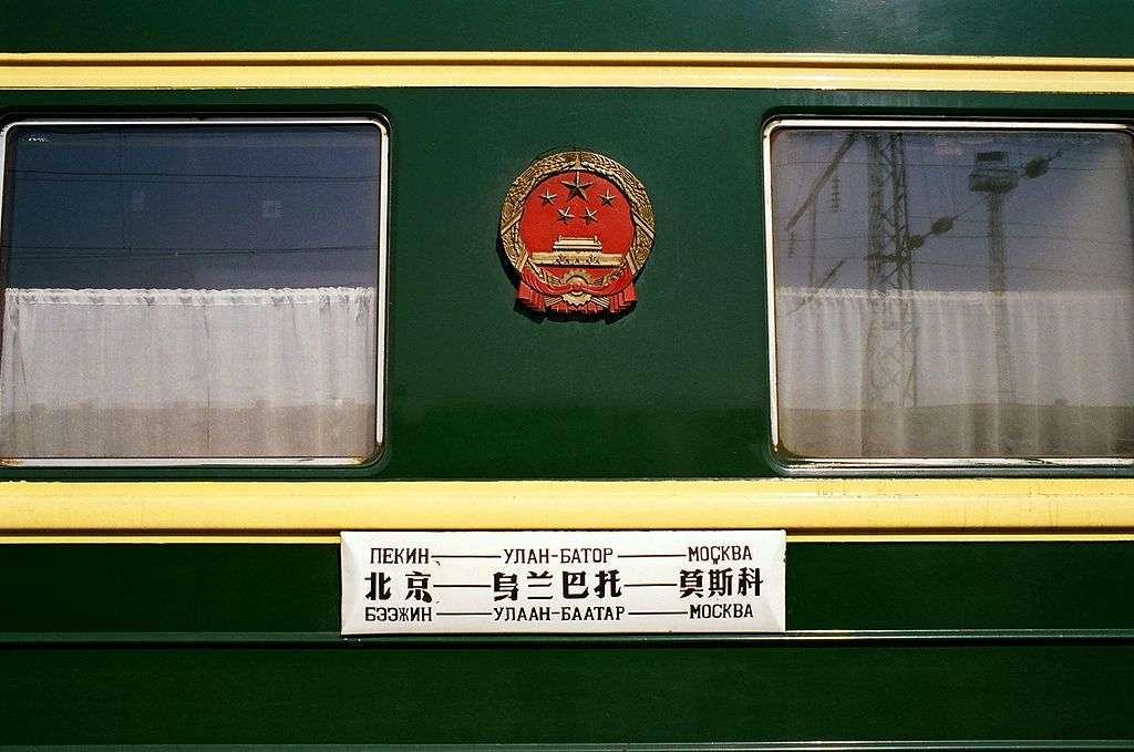 Trans Mongolia Peking - Ulan Bator - Moskova