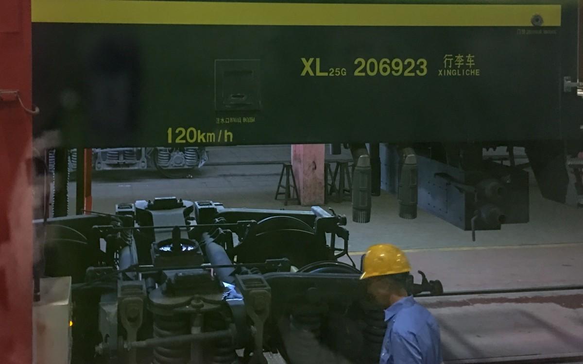K23 telien vaihto Kiinan ja Mongolian rajalla