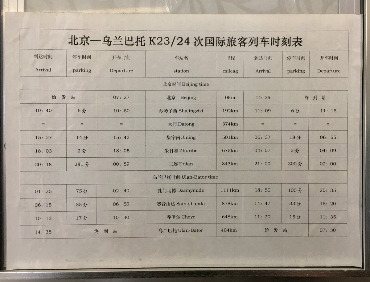 K23-juna aikataulu