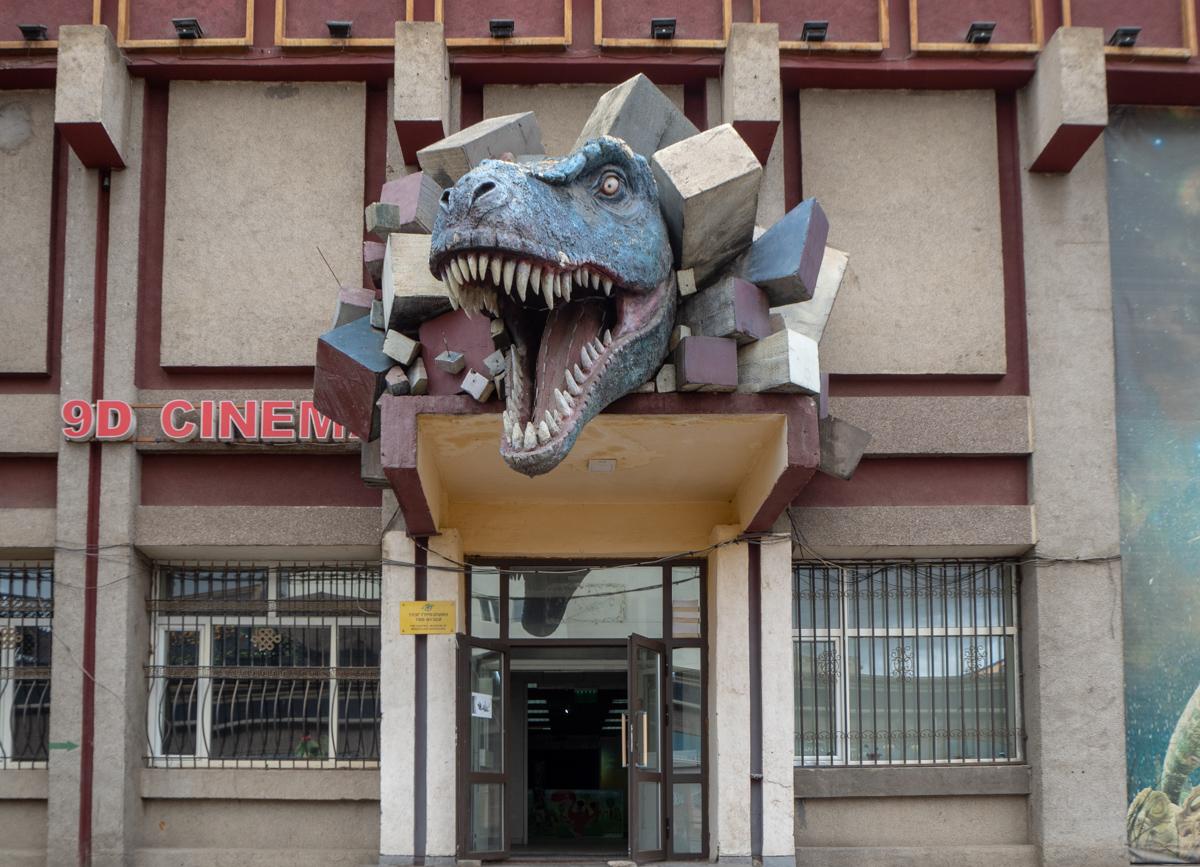 Dinosaurusmuseo Ulan Bator