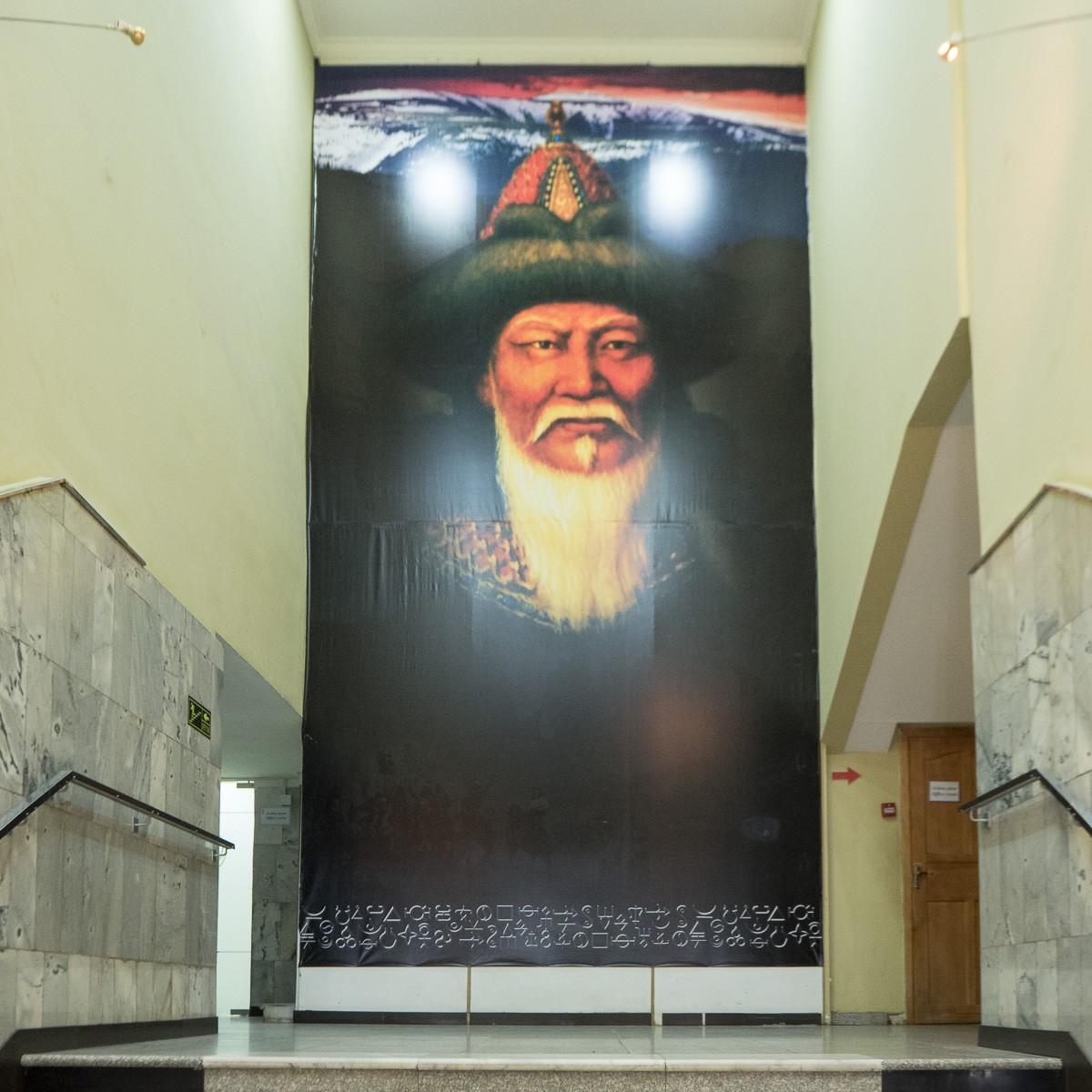 Ulan Bator