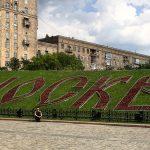 Moskovan nähtävyydet – nämä ehtii muutamassa päivässä