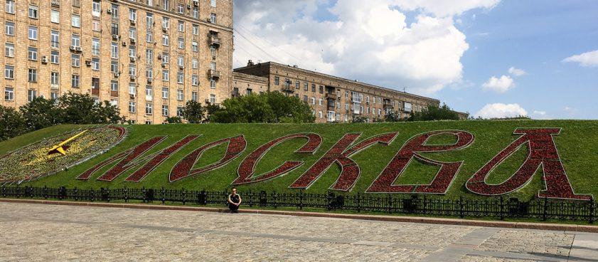 Moskova nähtävyydet feature