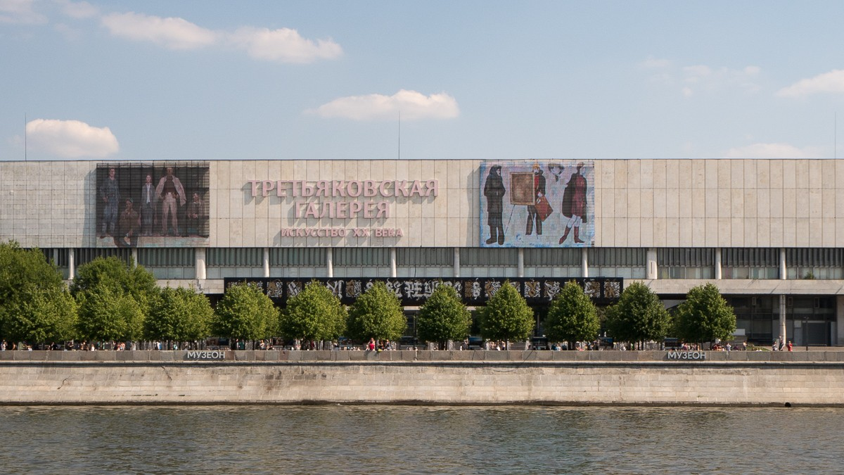 Moskova jokiristeily