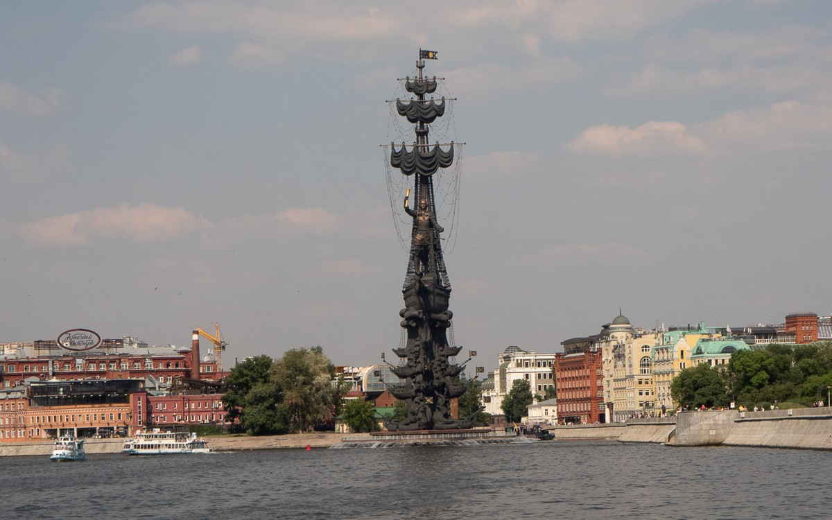 Pietari Suuri Moskova Moskovan nähtävyydet