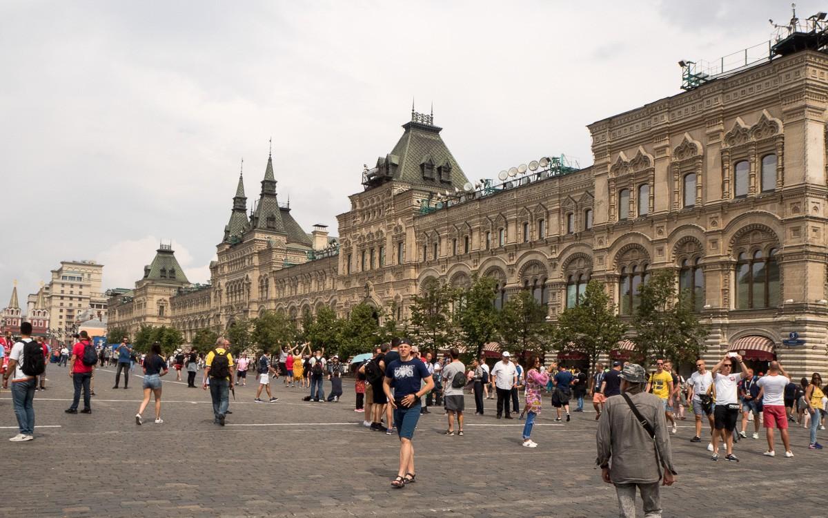 GUM Moskova