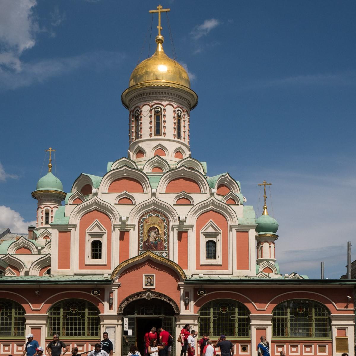Kazan cathedral Moskova