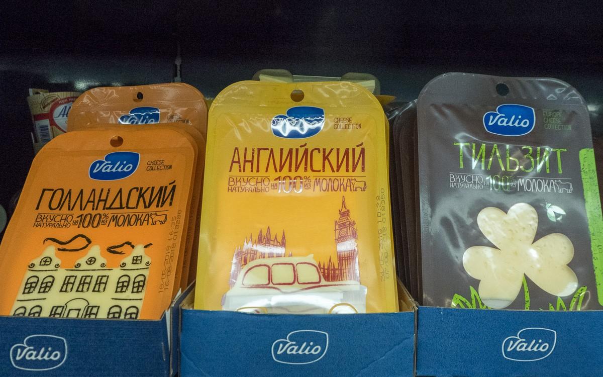 Valio Moskova
