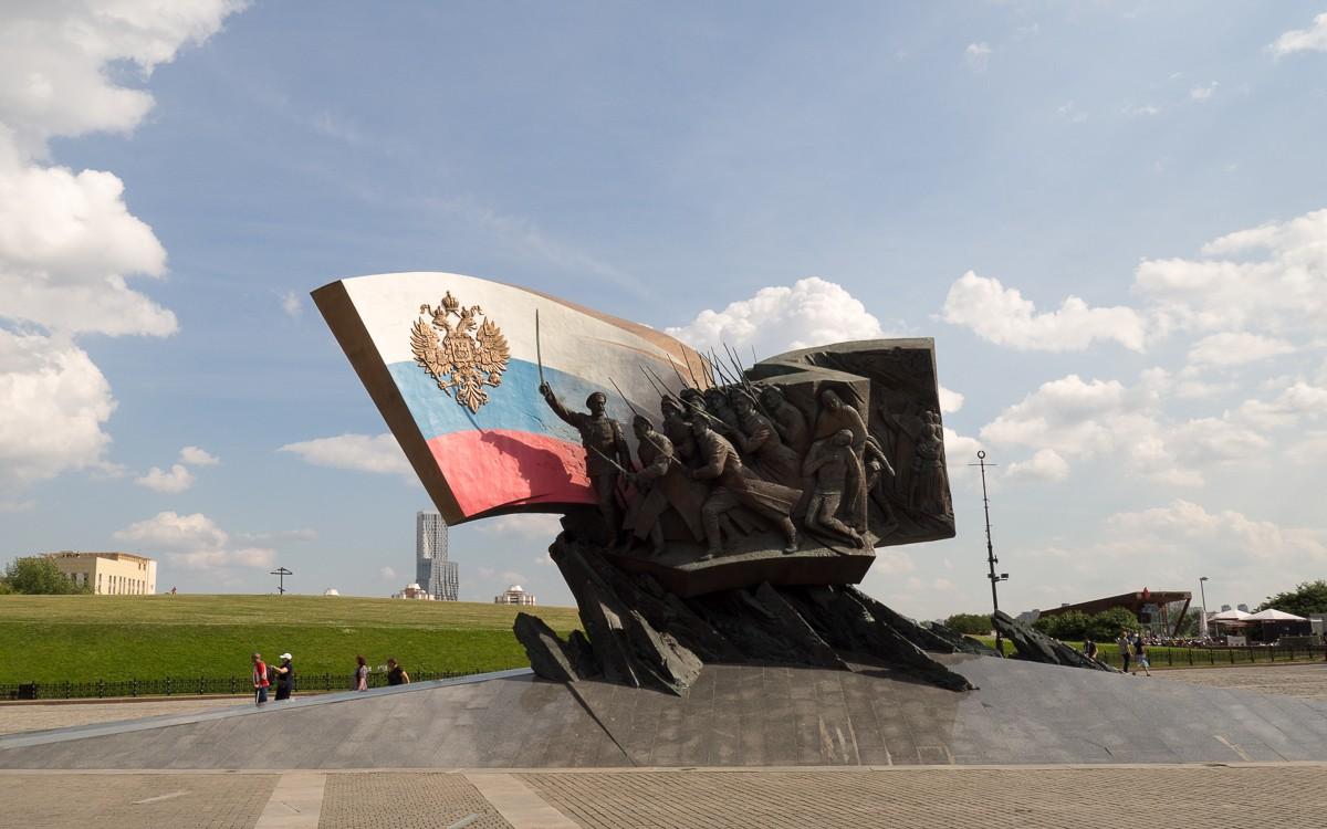 Voiton aukio Moskova