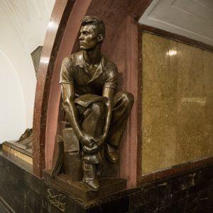 Moscow metro Ploshchad Revolyutsii