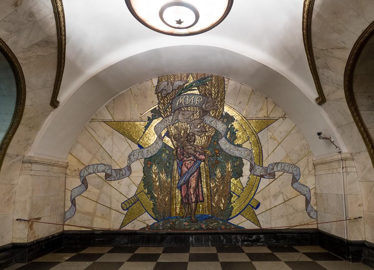 Moscow metro Novoslobodskaya