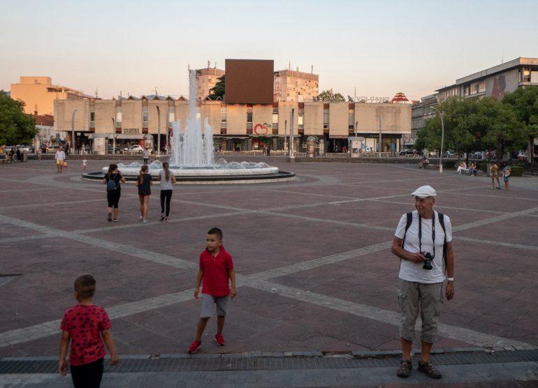 Podgorica Trg Nevavisnosti