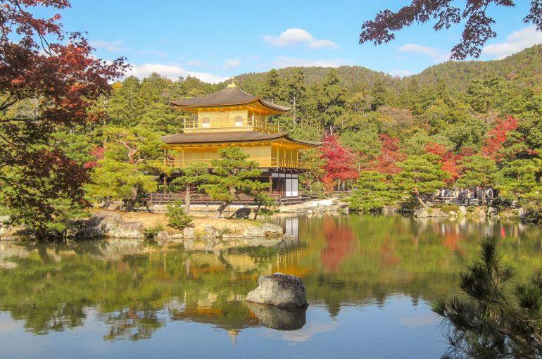 Japani Kioto feature