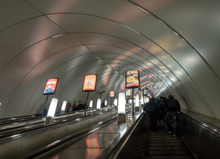 Pietari metro