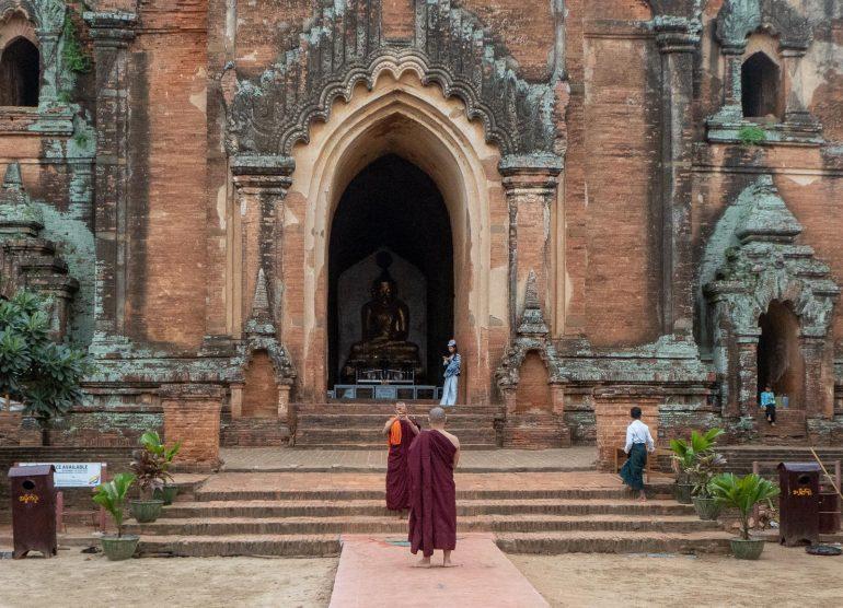Dhammayangyi Bagan Myanmar