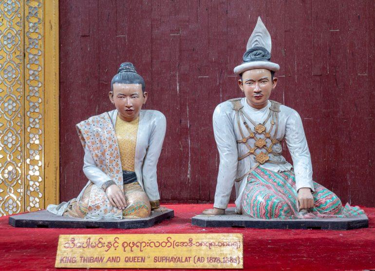 Mandalay palatsialue
