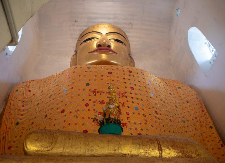 Manuha Bagan Myanmar