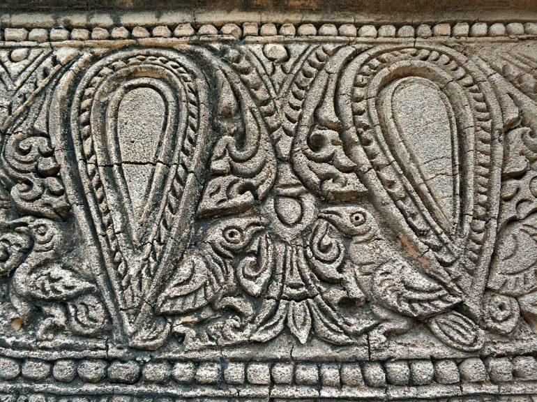Reliefi Bagan