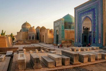 Samarkand feature