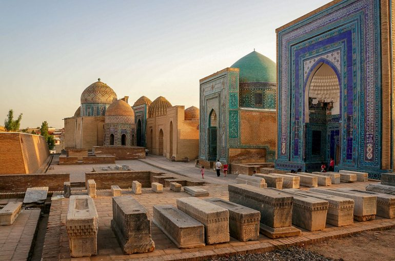 Samarkand feature