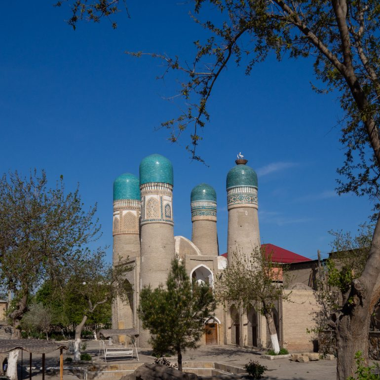 Chor Minor Bukhara