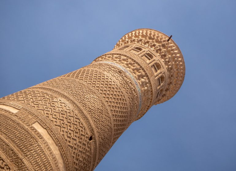 Bukhara Kalon