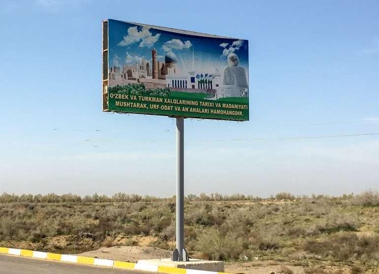 Turkmenistanin rajalla Uzbekistanista Turkmenistaniin