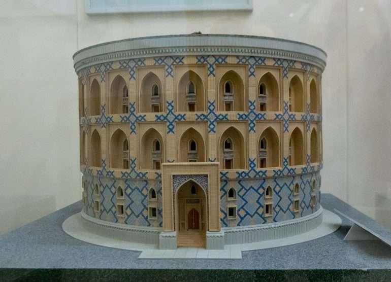 Ulugbekin tähtitieteellinen museo