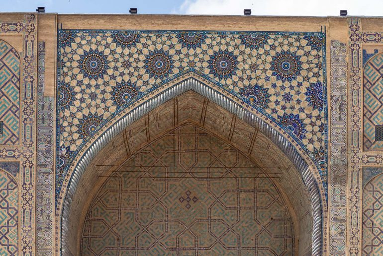 Registan Ulugbeg madrasa