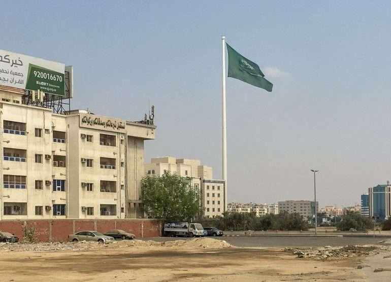 Lipputanko Jeddahssa