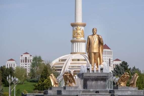 Ashgabat feature