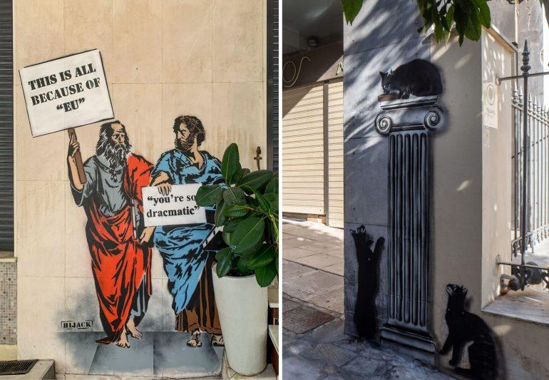 Ateena graffiteja