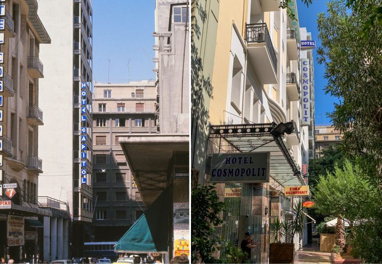 Omonia 1976 ja 2019 9 päivää Kreikassa