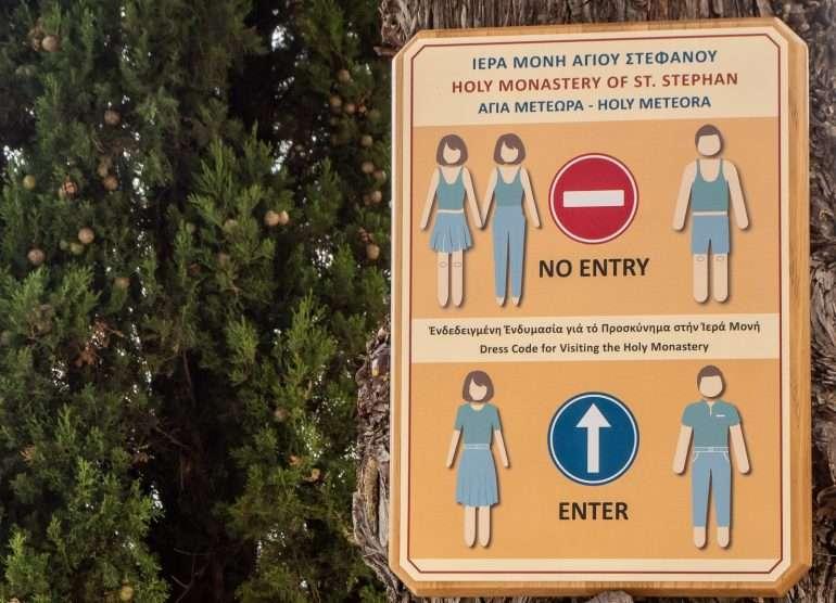 Meteora dress code