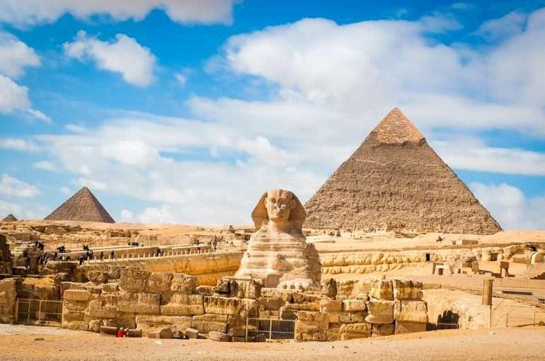 Giza feature
