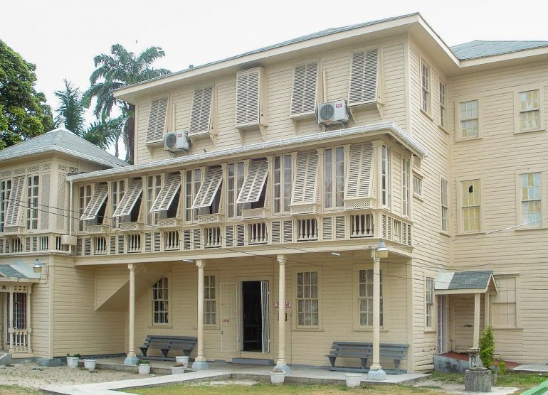 Antropologinen museo Gerogetown Guyana